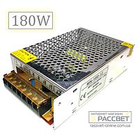 Блок питания опт 180Вт MN-180-12 (12В 15А)