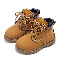 Детские стильные зимние ботинки Comfy 25 размер желтые