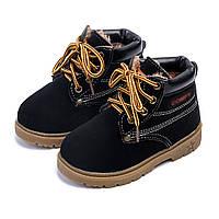 Детские стильные зимние ботинки Comfy 25 размер черные