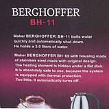 Электрочайник Berghoffer Швейцария 3 л, фото 5