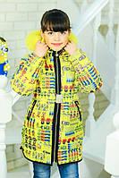 Куртка детская зимняя «Машенька-зима», мех/21 (Manifik)