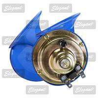 Сигнал звуковой 12v улитка 2 контура синий Elegant 100710