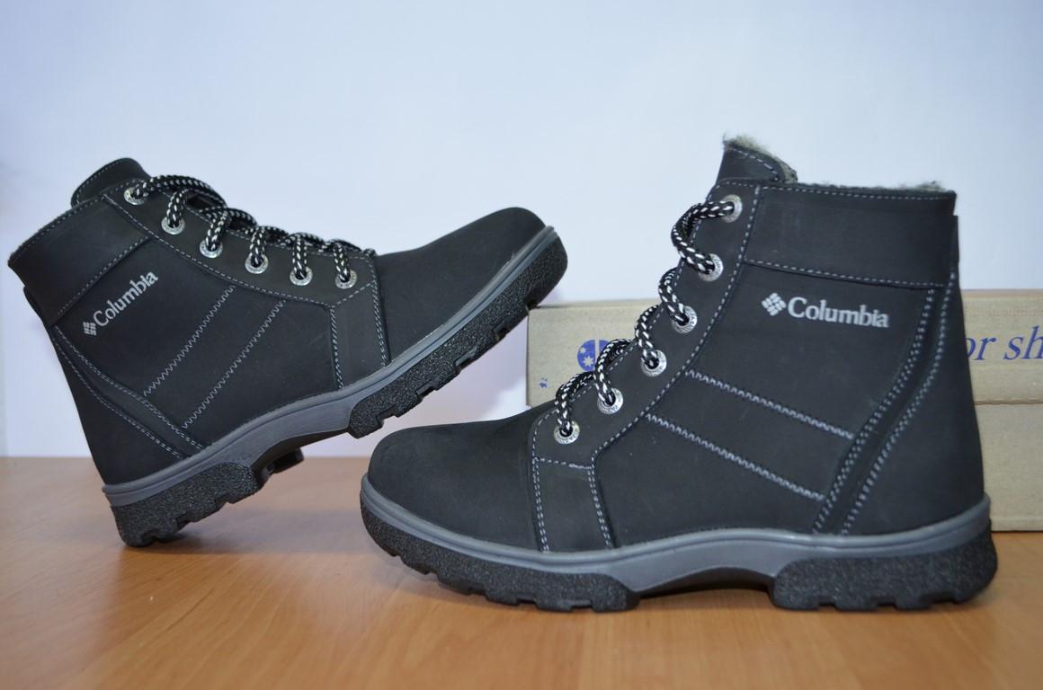 07356eda Зимние детские ботинки на молнии.Реплика. - Интернет- магазин