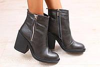 Зимние женские ботинки, кожаные, цвет - графит, на меху, с замочками, на небольшом устойчивом каблуке