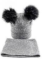 Теплая шапка детская 50-56р с хомутом снуд оптом