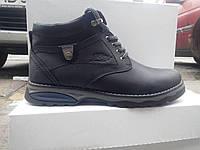 Мужские кожаные ботинки 32 черного цвета
