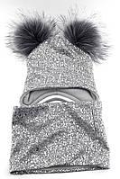 Теплая шапка с хомутом детская 48-52р оптом