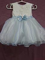 Платье детское нарядное белое с голубым на 2-3 года, фото 1