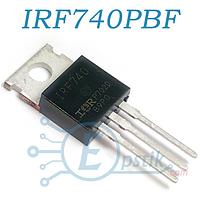 IRF740PBF, MOSFET транзистор N-канал, 400В 10А, TO220