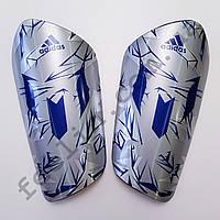 Щитки футбольные Adidas Messi серые
