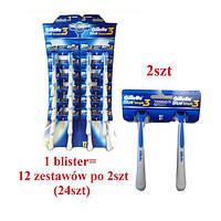 Gillette Blue3 Simple станки 2szt (12)[GB]