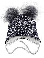Теплая шапка детская 44-48р оптом