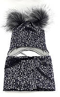 Теплая шапка с хомутом детская 44-48р