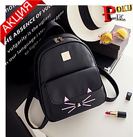 Рюкзак женский кожаный Кот с усиками