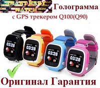 Q100 (q90s) Детские умные смарт часы-телефон с GPS трекером Smart Baby Watch