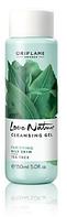Освежающие салфетки с натуральным экстрактом чайного дерева. Мягко удаляют макияж и другие загрязнения, одновр