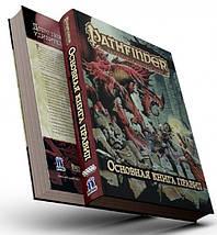 Настольная игра Pathfinder. Основная книга правил (Pathfinder Roleplaying Game: Core Rulebook), фото 3