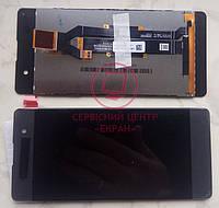Sony Xperia XA F3112 дисплей в зборі з тачскріном модуль чорний