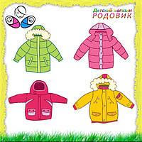 Виды утеплителей детской зимней одежды