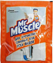 Засіб чистячий для труб Містер Мускул 70г (4823002000177)