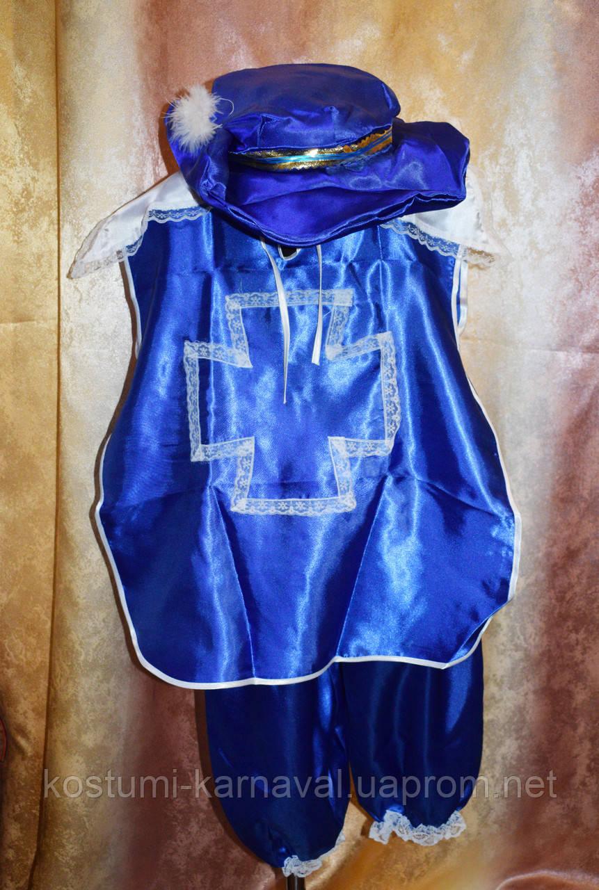 Мушкетер карнавальный костюм - Синий