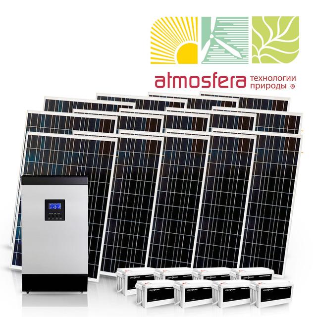 Автономная солнечная электростанция Atmosfera