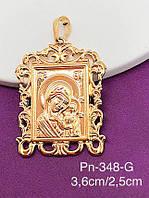 Кулон - ладанка медицинское золото