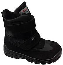 Ботинки Minimen 17BLACK 31 20,5 Черные