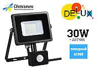 Прожектор светодиодный 30W с датчиком движения DELUX FMI S 6500К 2835SMD