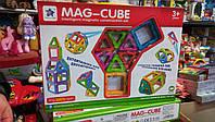 Магнитный конструктор Mag-cube 20 деталей 0286A