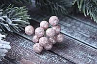 """Блискучі ягоди 96 шт/уп. 1 см діаметр, кольору """"рожева пудра"""" оптом НГ, фото 1"""