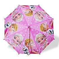 Яркий детский зонт, удобный зонтик для детей
