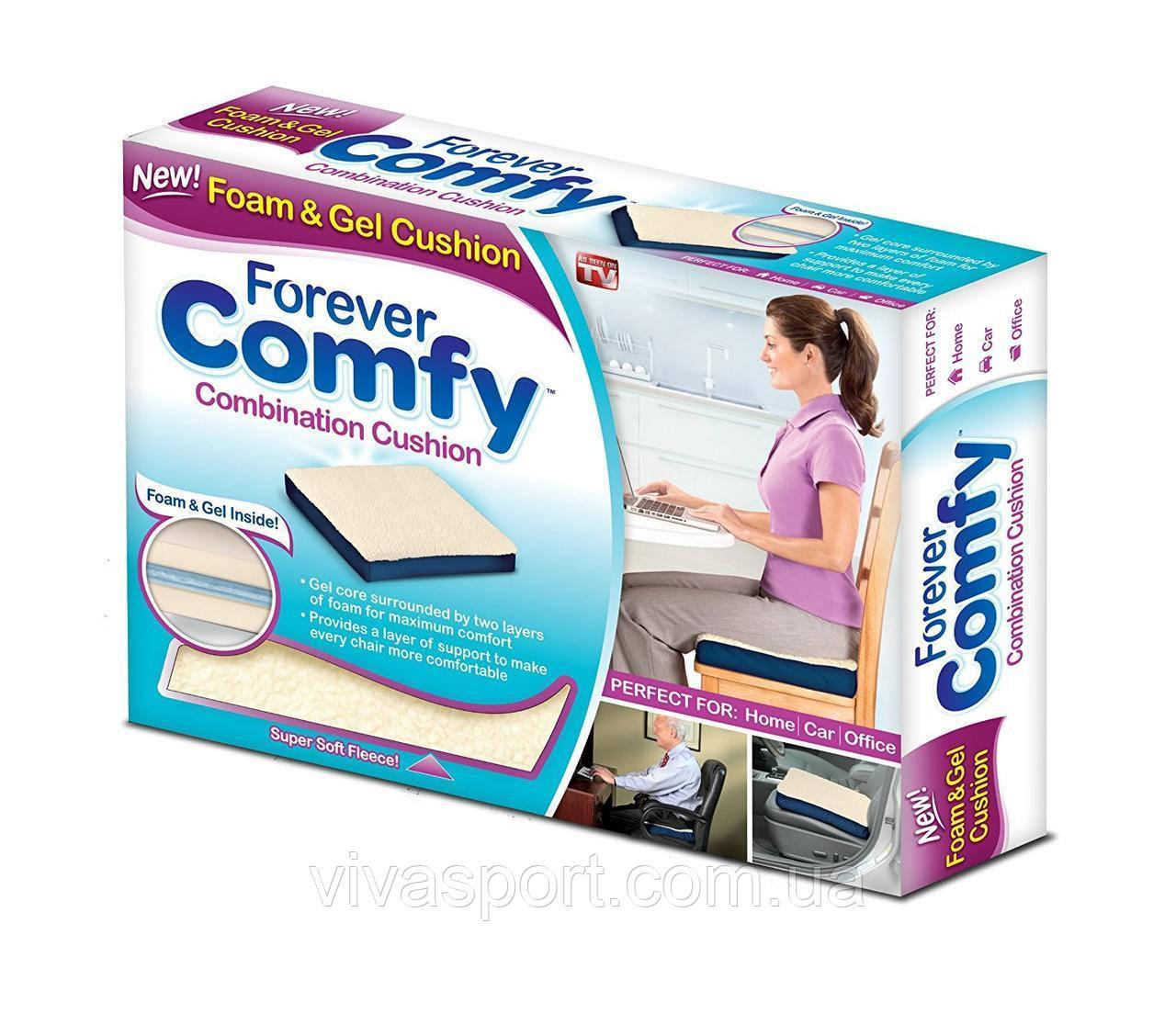 Удобная подушка на сиденье Фореве Комфи, мягкая подушка FOREVER COMFY