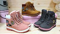 Ботинки зима 14326 (JJ)
