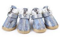 Ботинки для собак с мехом-Голубые, фото 1