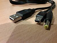 USB кабель Sony PSP (1000/2000/3000/E-1000) 2in1 зарядка + передача данных