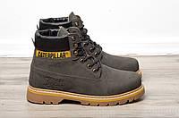 Мужские ботинки Caterpillar осень - зима (40, 41, 42, 43, 44 размеры)