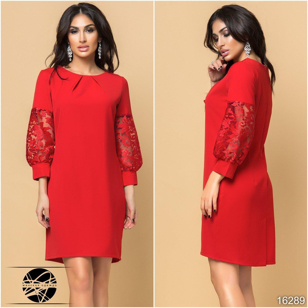 d9f29fcd62c Купить Вечернее платье красного цвета с кружевными рукавами. Модель ...