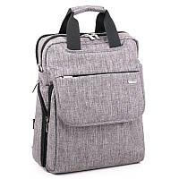 Сумка-рюкзак Dolly 368 трансформер две ручки городской формат А4 два отдела 31см х 37см х 20см Серый, фото 1