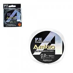 Шнур P.E. Premium Braided Line AMIGO 0,15mm  16lb 150m F/Yellow