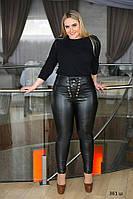 Лосины женские кожаные большие размеры 361 ш