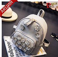 Рюкзак женский с цветами и стразами (серый)