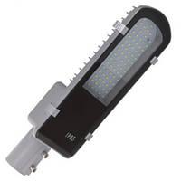 Прожектор (светильник) уличный LED-SLF-20W IP65