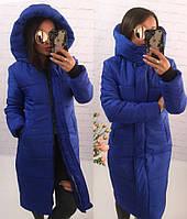 Женское длинное зимнее тёплое пальто пуховик на синтепоне с глубоким капюшоном синее S M L