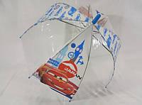 Прозрачные зонты-колокол для мальчиков № 023 от Max Komfort