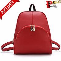 Рюкзак женский кожаный Maria с карманом