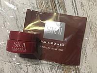 Революционный укрепляющий и омолаживающий крем для лица SK-II