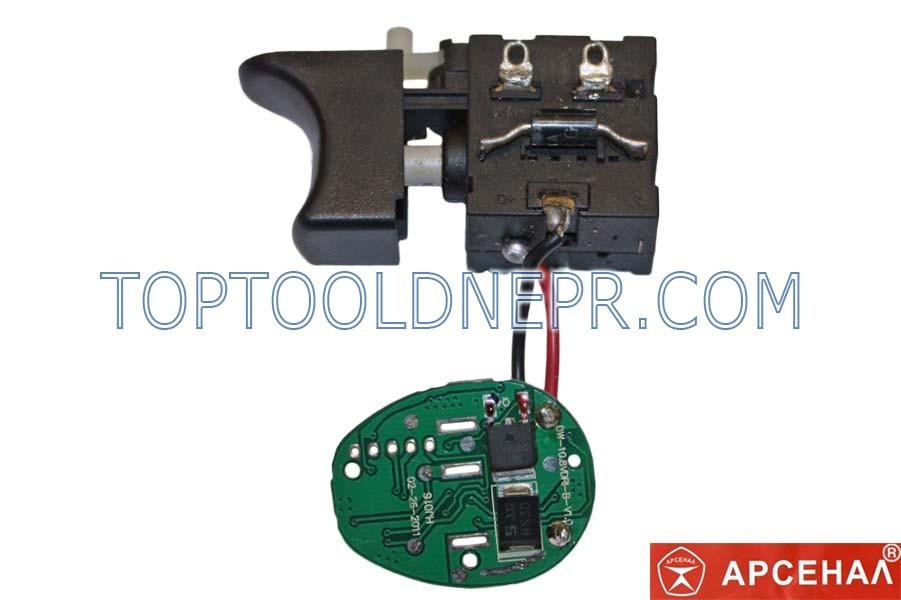 Кнопка для шуруповерта аккумуляторного Арсенал  ДА-12АМЛ