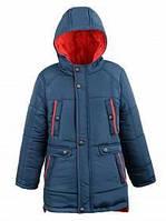 Куртки на зиму для детей