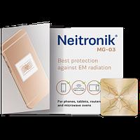 Нейтроник МГ-03, защита от электромагнитных излучений  мобильных телефонов